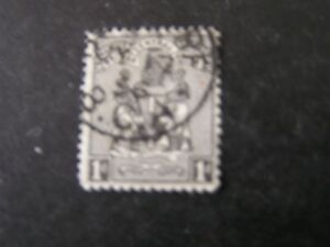 BRITISH CENTRAL AFRICA, SCOTT # 21, 1p. VALUE BLACK COAT OF ARMS 1895 ISSUE USED