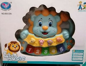 Lion Musical Baby Toy Piano