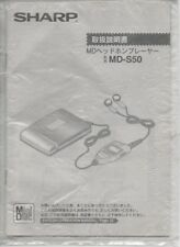 Sharp MD -S50 - Mini-Disc - Japanese and English Operations Manual.