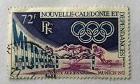 Timbres - Nouvelle Calédonie - Poste Aérienne -Yvert et Tellier N°133 - Oblitéré