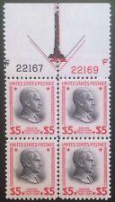 #834 $5 Presidential Plate Block w/arrow, NH XF, 2019 Crowe Cert grade 90