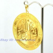 """2.05""""5g ALLAH MUHAMMAD MEDALLION CHARM 18K YELLOW GOLD PLATED SOLID GEP PENDANT"""