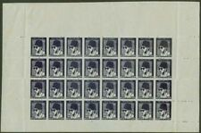 Nepal 1959 UPU 12p sheet of 32 imperf vertically