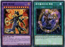 "Yu-Gi-Oh ""Quintet Magician + Magicalize Fusion""(PP13-KR047~48) Starfoil / Korean"