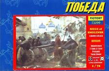 BUM Models 1/72 THE SIEGE OF SMOLENSK 1609-1612 Figure Set