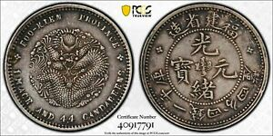 China Fukien silver dragon 20 cents ND(1903-08) L&M-292 PCGS XF cleaned