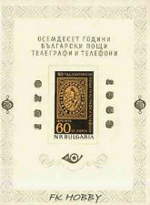 Bulgaria 1959 Mi BL 5 ** Post History Old Stamp