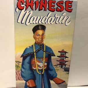 Rare Aurora Kit #415-98 Chinese Mandarin Plastic Model Kit 1957 MIB Unused