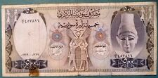 SYRIA 500 POUNDS NOTE FROM 1979, P 105 b