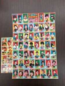 2 Menko/Awase Sheets 1958 Shigeo Nagashima Rookie & early 1960s Kaneda 7 HOFers