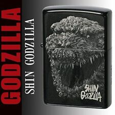 New Godzilla ZIPPO Shin Godzilla Face Figure Lighter Collectible Japan Licensed
