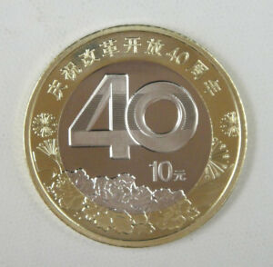 China Coin 10 Yuan, 40th Anniversary of Reform and Opening-up, 2018, UNC