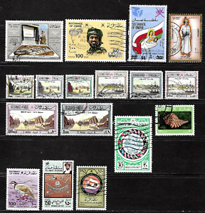 Oman .. Super collection of used postage stamps .. 6880