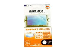 Film de protection ecran pour PSP 1000 / 2000 / 3000