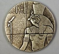2016 Chad 1000 Francs Relic Pharaoh Ancient Like Poured Silver Coin No Box COA