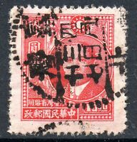 Free China 1947 Taiwan 10¢ Rose Carmine Forerunner Postally Used in Taiwan G962