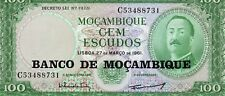 MOZAMBIQUE 1961 100 ESCUDOS CURRENCY UNC