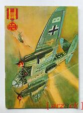 COLLANA EROICA N° 345 fumetto da guerra (WAR) Dardo 1971