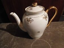 Thomas ~ Vintage ~ Bavarian China ~ One Coffee Pot ~ Mint Condition ~ THO371 ?