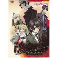 Nabari no Ou Vol.1-26End Anime DVD