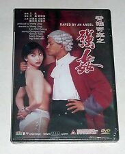 "Simon Yam ""Raped By An Angel"" Chingmy Yau RARE HK 1993 Drama OOP DVD"