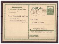 Deutsches Reich, Ganzsache P 212 II Leipzig nach Freytal-Döhlen 31.12.1931