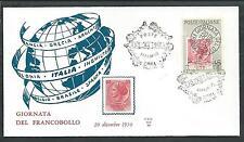 1959 ITALIA FDC ALA GIORNATA DEL FRANCOBOLLO - NO TIMBRO DI ARRIVO