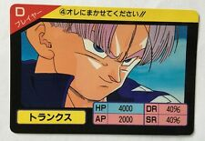 Dragon Ball Z Super Barcode Wars Multi Scanning System D