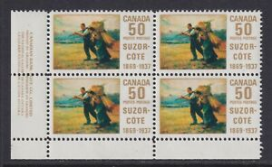 Canada Scott 492i VF MNH 1969 50¢ Suzor-Cote Plate Block Line from Knee Variety