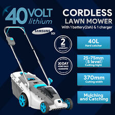 SWIFT 40V EB137CD2 Cordless Lawnmower Cutting Width 37CM with Battery & Charger