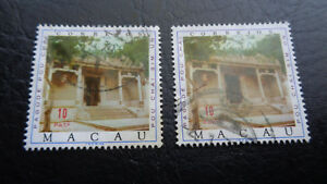 China Macau, Briefmarke aus 1976, Mi.-Nr.: 529, 2 Werte gestempelt