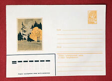 Russia / Soviet Union / USSR - stamped envelope - landscape / autumn / trees