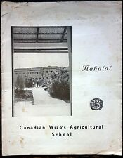 Very Rare Booklet of Canadian WIZO Agricultural School at Nahalal, Israel 1950s
