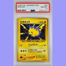 Pokemon Pikachu No.025 Japanese Neo PSA 10 Gem Mint