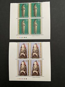Japan Intl Letter Writing In Block Of 4 MNH Stamps