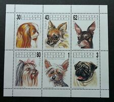 Bulgaria Dogs 1991 Pets (miniature sheet) MNH