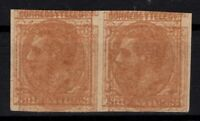 133258/ SPAIN – ALFONSO XIII VARIETY – EDIFIL # 206 PAIR MNG DOUBLE PRINTING