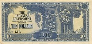 Malaya  $10  ND. 1942  Block MB  WWII Issue  Circulated Banknote LBP14