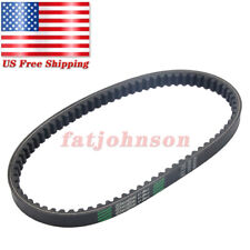 New Listing743-20-30 Drive Belt Fits 125cc 150cc Gy6 Short Case Cvt Scooter Moped Us Ship