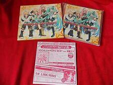 MIKU HATSUNE VOCALOID CD / VOCALO ☆ POPS BEST / UK DESPATCH