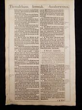 1611 KING JAMES BIBLE LEAF PAGE *BOOK OF JEREMIAH*35:18-37:5 *BARUCH PROPHECY*