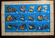 SCOTT # C33 MONGOLIA - 1972 EASTERN CALENDAR / SPACE EXPLORATION / ANIMALS