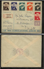 Suriname  B16-21  on registered cover to  US       KL0611