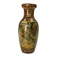 Vintage Chinese Porcelain Birds of Paradise Motif Bud Vase
