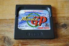 Jeu SUPER MONACO GP 1 JAP sur SEGA GAME GEAR