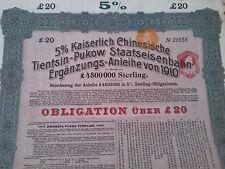 Bond 5% Kaiserlich Chinesische Tientsin-Pukow Staatseisenbahn-Ergänzungs-Anleihe