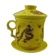 China Dehua Porcelain Teacup Colorful Dragon Tea Cup with Lid, Saucer and Filter