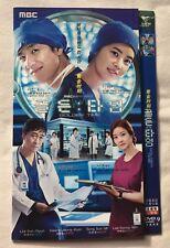 Golden Time - Korean Drama MBC - DVD set