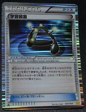 Japanese Holo Foil Exp. Share # 020/020 1st Edition Dragon Selection Trainer NM