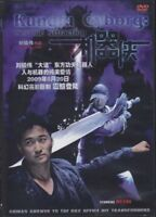 Kungfu Cyborg - Hong Kong Kung Fu Martial Arts Action movie DVD NEW